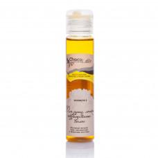 Масло-бальзам для волос  ФОРМУЛА №3  для сухих ломких и поврежденных волос  50ml ChocoLatte