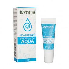 Бальзам для губ   AQUA   увлажняющий   10ml Levrana