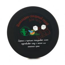 Скраб для тела   ШОКОЛАДНО-САХАРНЫЙ    200g Мастерская Олеси Мустаевой