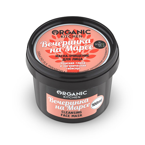 Маска-очищение для лица  ВЕЧЕРИНКА НА МАРСЕ  серия Organic Kitchen  100ml Organic Shop