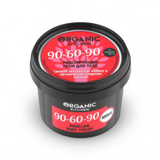 Крем для тела моделирующий  90-60-90  серия Organic Kitchen  100ml Organic Shop