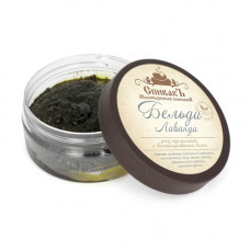 Черное мыло для тела  БЕЛЬДИ С ЛАВАНДОЙ  для нормальной и комбинированной кожи   100g СпивакЪ